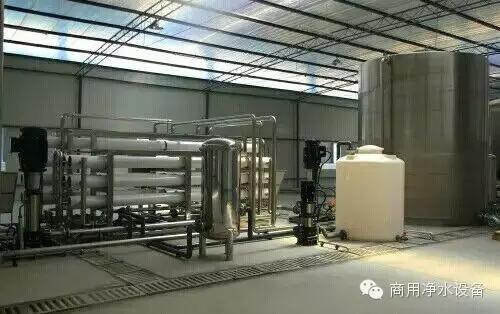 工業水處理設備