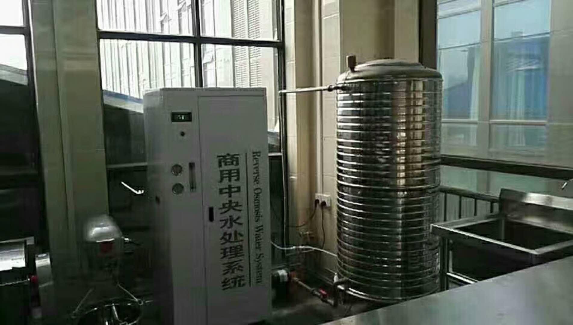 楼宇大型商超直饮水