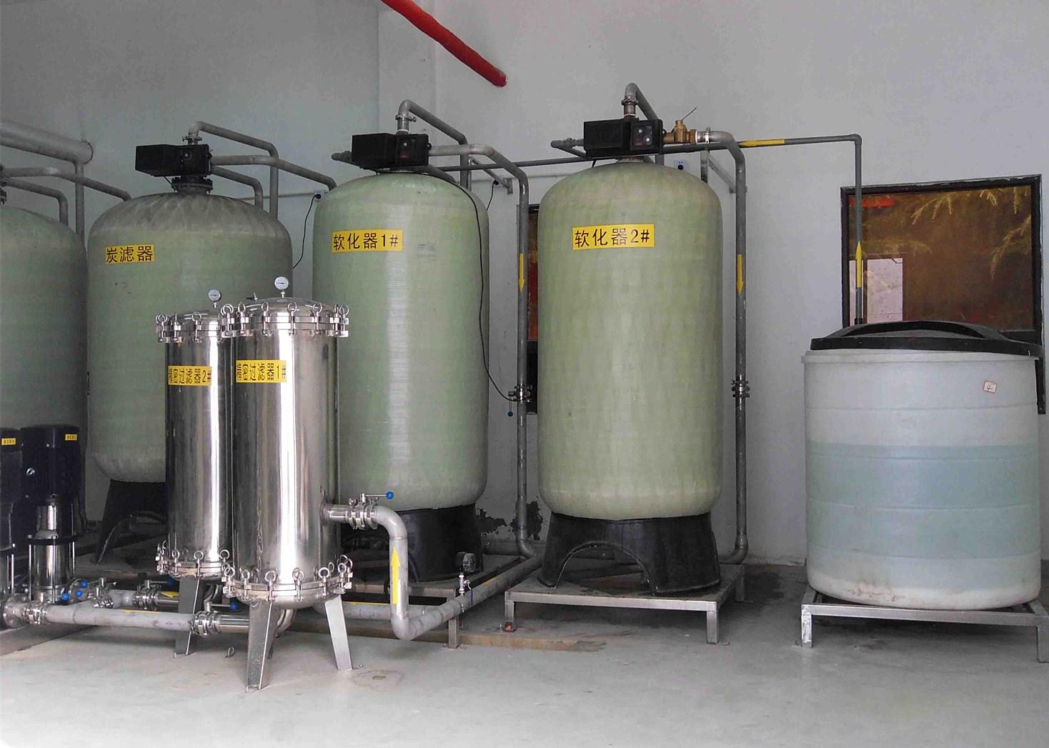 15t/h空调软化水设备